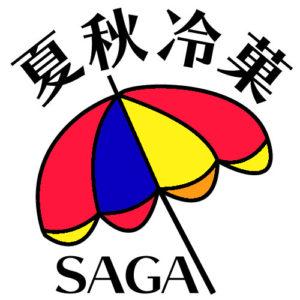 natsuaki-logo